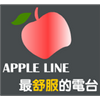 Apple Line Radop 98.7