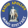 Radio Apollon 1242